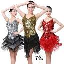 WK 社交ダンス レディース ラテンダンス ラテンドレス スパンコール ワンピース ダンス衣装 舞台服 練習用 団体…
