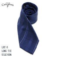 LSC-3ロングネクタイシルク100%ネイビー長い大きいネクタイシルク100%チェック