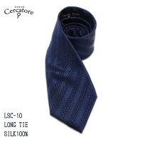 LSC-10ロングネクタイシルク100%ネイビー長い大きいネクタイシルク100%ストライプ