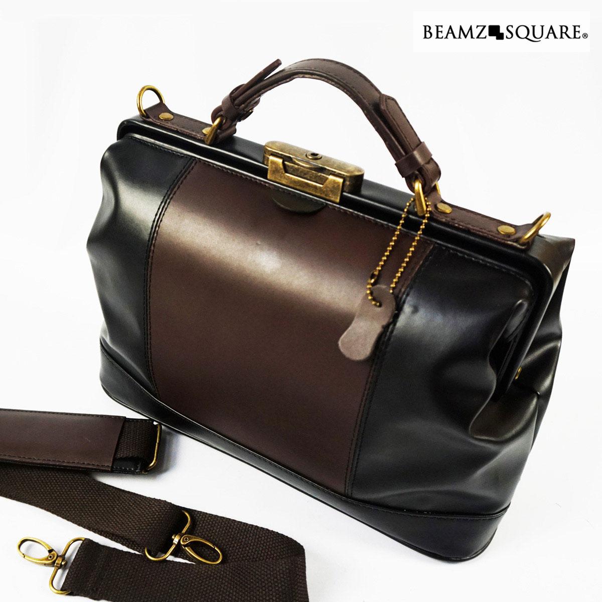 BEAMZSQUARE 牛革ダレスバッグ BK/DBR bs-2441