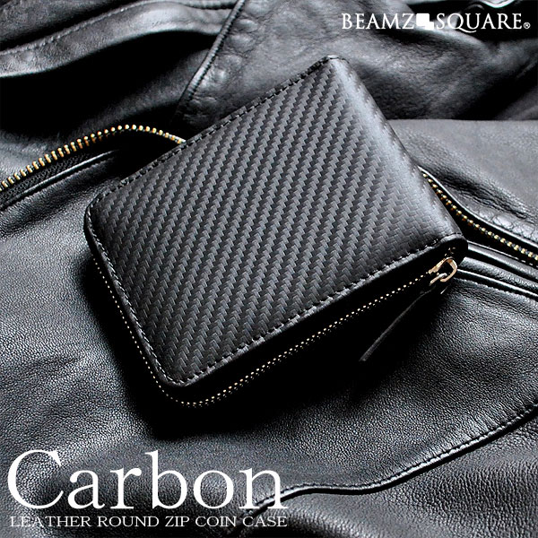 BEAMZSQUAREカーボンレザーRFスマートコインケース bs-92013