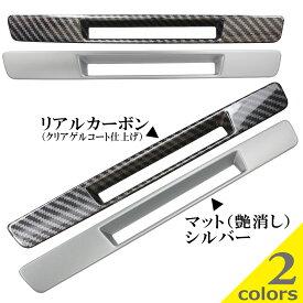 【ランキング受賞】マツダ MAZDA CX-3 DK系 コンソールパネル シルバー Negesu(ネグエス) 【送料無料】