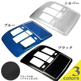 【ランキング受賞】マツダ MAZDA CX-5 フロント マップランプ カバー 【2PC】 Negesu(ネグエス) 【送料無料】
