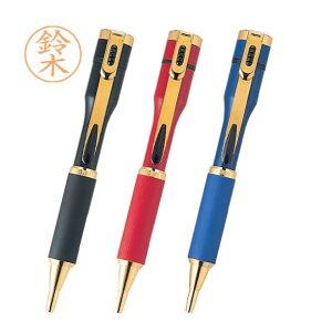 シヤチハタ ネームペン キャップレス S