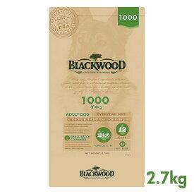 【ポイント10倍】 ブラックウッド 1000 (チキンミール) 2.7kg BLACKWOOD 【犬用/ドッグフード/ドライフード/小型犬/中型犬/大型犬/成犬/高齢犬】 【あす楽】