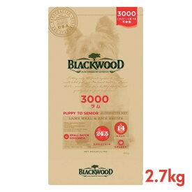 【ポイント10倍】 ブラックウッド 3000 (ラムミール) 2.7kg BLACKWOOD 【犬用/ドッグフード/ドライフード/小型犬/中型犬/大型犬/子犬/成犬/高齢犬】 【あす楽】