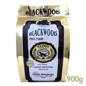 【ポイント10倍】 ブラックウッド ミルフード PUPPY 900g (300g×3) BLACKWOOD 【犬用/ドッグフード/ドライフード/小型犬/中型犬/大型犬/子犬】 【あす楽】