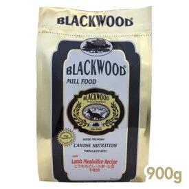 【ポイント10倍】 ブラックウッド ミルフード 3000 900g (300g×3) BLACKWOOD 【犬用/ドッグフード/ドライフード/小型犬/中型犬/大型犬/子犬/成犬/高齢犬】 【あす楽】