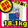 Holistic recepie Lamb & Rice adult dog in grain 18.1 kg breeder Pack Holistic RECIPE