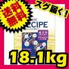 Chicken & Rice adult dog holistic recepie for 18.1 kg breeder Pack Holistic RECIPE