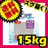Holistic recepie value Chicken & Rice adult dog for 15 kg breeder Pack Holistic RECIPE