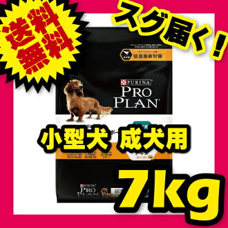 Purina Pro plan optimizer life very small dogs-small dog adult dog chicken 7 kg PURINA PRO PLAN