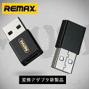 Remax 0012