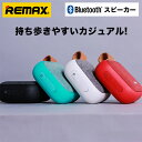 Remax 0002
