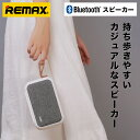 Remax 0003