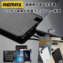Remax 0004