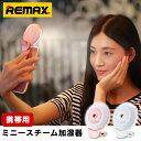 Remax 0006