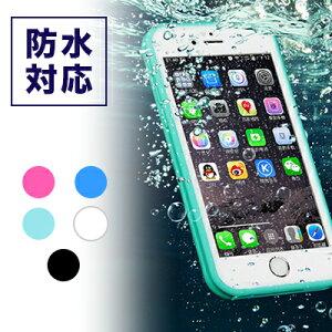 防水ケース  完全防水 お風呂 水に強い 携帯カバー ipx8 指紋認証 スマホケース iPhone6(6s) iPhone6 Plus(6s Plus) iPhone7 iPhone7 Plus iPhone8 iPhone5/5s/SE ケース 防水 防塵 耐衝撃 ip68