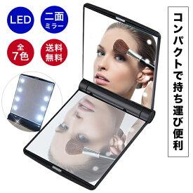 LEDライト 卓上ミラー 化粧鏡 スタンド ミラー 女優ミラー メイクアップミラー シンプル 軽量 LEDミラー LEDライト メイクアップ メイク 持ち運び便利な鏡