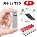 外付けSSD ポータブルSSD 4TB 外付けハードディス 超薄型ポータブル ハードディスク 4TB USB3.1 Type-C 対応 スマホ互…