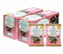 【食感が楽しい】アカモクのおみそ汁10個詰2箱セット【TVで話題のアカモク】