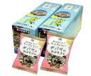 ギバサのみそ汁 10個詰 2箱セット 【TVで 話題の ギバサ(アカモク) 】