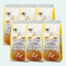 オニオンスープ8袋×10個セット