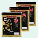 【代引き不可】【ネコポス商品・送料込】焼金10枚3パックセット【全国一律送料無料】
