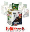 味極6袋5パックセット【モンドセレクション金賞】【iTQi優秀味覚賞】