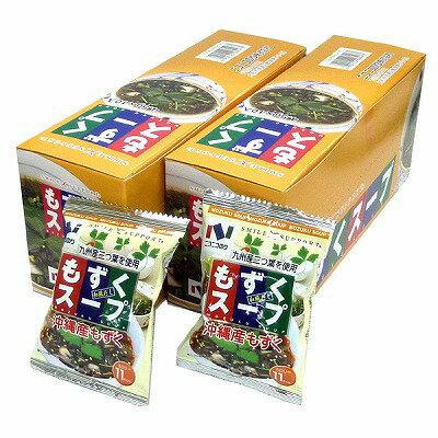 もずくスープ10個詰×2箱セット