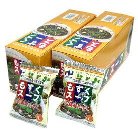 もずくスープ10個詰×2箱セット【沖縄産もずく】【全国一律送料500円(税別)】
