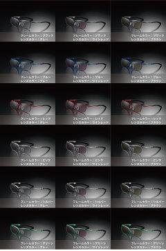 【送料無料】G-SQUAREアイウェア【PC用プロゲーマー監修】ゲーミンググラスProfessionalmodel特殊ハニカムコーティング加工ブルーライトカット加工ヘッドセット併用可ゲーマー