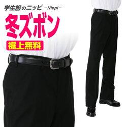 標準型学生服「HELLOSTUDENT」スタンダードズボン