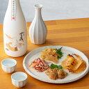 日本酒 ギフト お中元 暑中見舞い純米吟醸【amamizu】720ml×清酒漬け珍味4種セット【 プレゼント おつまみセット 新…