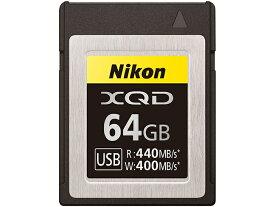 XQDメモリーカード64GB MC-XQ64G