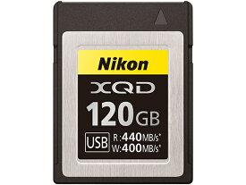XQDメモリーカード120GB MC-XQ120G