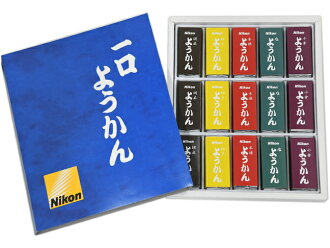 "Nikon NEW bite yokan (Kokura, salt, this ""dembu"", yuzu, Sesame)"