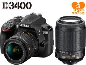 【楽天スーパーセール_2006】ニコン D3400 18-55 VR レンズキット+55-200mmセット