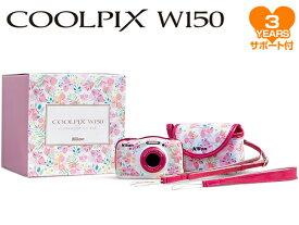 【予約受付中】<スペシャル付> COOLPIX W150 FLOWER LIMITED BOX