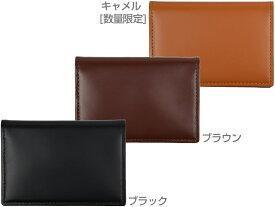 ND オリジナル本革カードケース