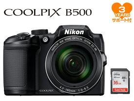 【訳ありアウトレット】ニコン COOLPIX B500 ブラック