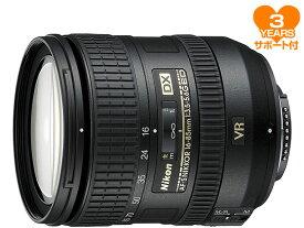 【訳ありアウトレット】ニコン AF-S DX NIKKOR 16-85mm f/3.5-5.6G ED VR