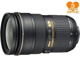 【訳ありアウトレット】ニコン AF-S NIKKOR 24-70mm f/2.8G ED