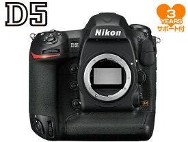 ニコン D5