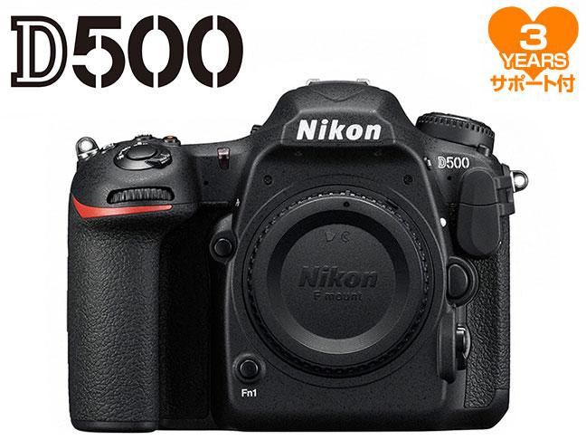 【訳ありアウトレット】ニコン D500