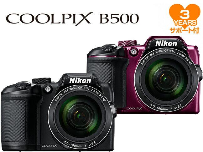 <スペシャル付> ニコン COOLPIX B500