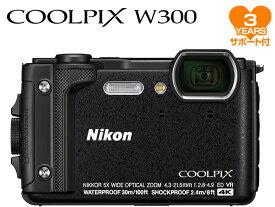 <スペシャル付> ニコン COOLPIX W300(ブラック)