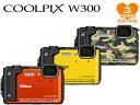 <スペシャル付> ニコン COOLPIX W300