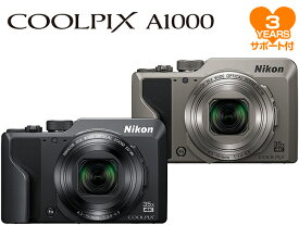ニコン COOLPIX A1000