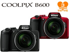 <スペシャル付>ニコン COOLPIX B600